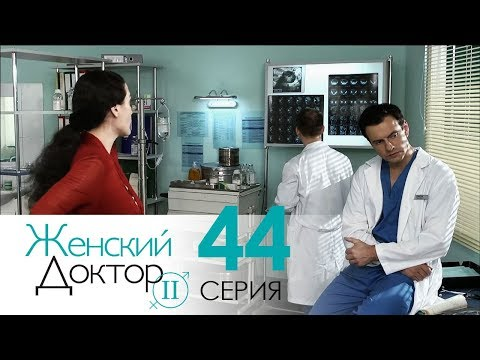Ковчег Марка 1 серия (2015) Детектив, триллер.