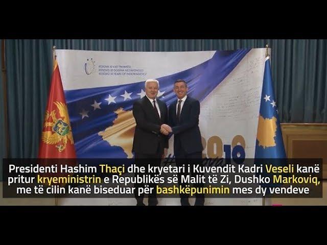 Kryeministri i Malit të Zi Dushko Markoviq në Kosovë