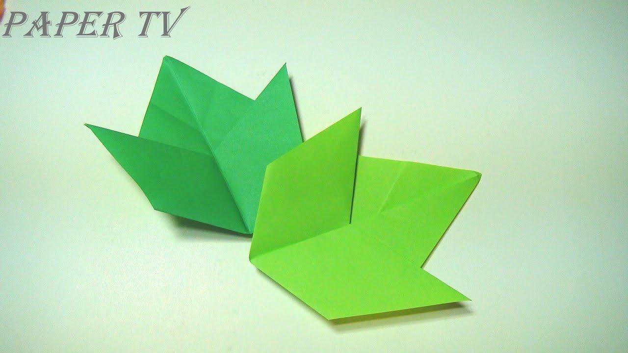 paper tv origami leaf ��� ������� ��� � como hacer hoja de