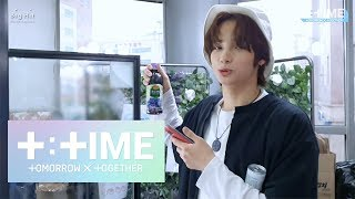 [T:TIME] HUENINGKAI's snack shopping mission! - TXT (투모로우바이투게더)