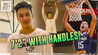 """""""No One 7 Foot 2 Doing THAT!"""" How Kai Sotto Became An International Star! Behind The Scenes With Kai"""
