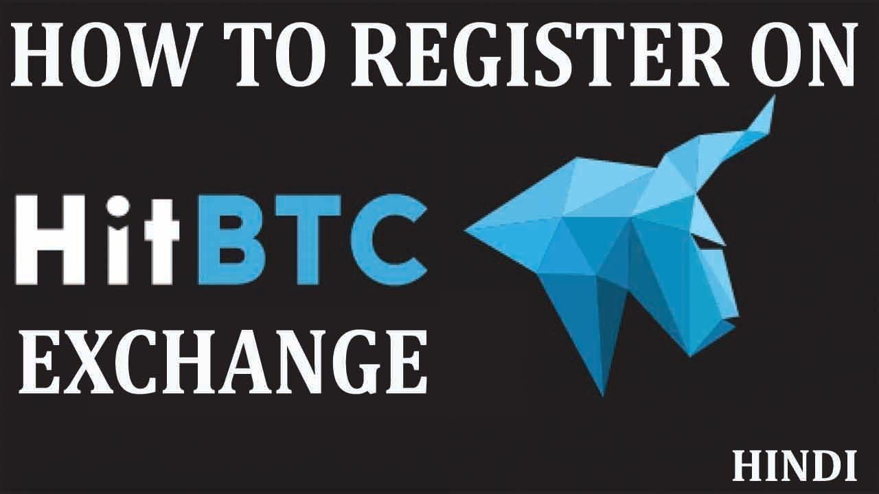 How To Create Account On Hitbtc Exchange