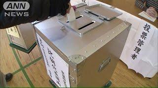 衆院選の投票率52.66% 戦後最低を更新(14/12/15)