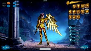 Preview Saint Seiya Online Beta (PC HD)