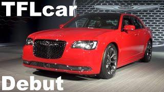 Watch the redesigned 2015 Chrysler 300 Debut: Big Boy Sedan gets Nip & Tuck