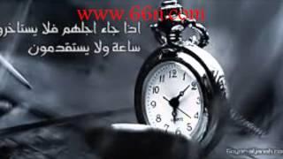 الموت حق - عبدالله المهداوي