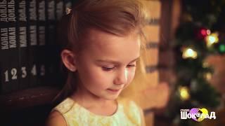 Детская творческая студия Фото Шоколад