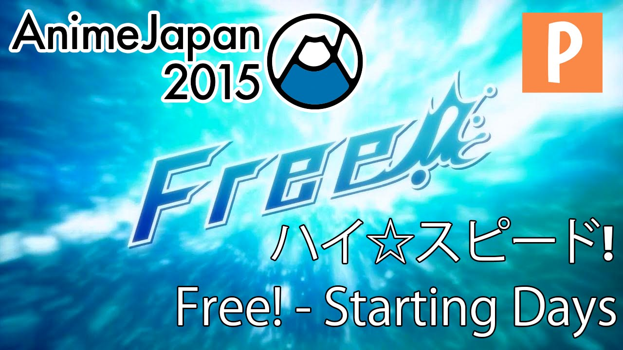 anime japan 2015: free! movie - 'high speed! - free! starting days