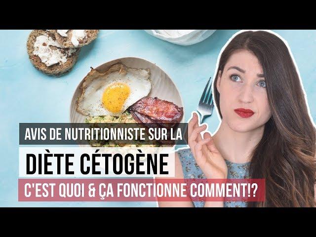 Diète cétogène : Cest quoi & comment ça marche?  | AVIS NUTRITIONNISTE RÉGIME & SANTÉ