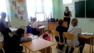 Урок обществознание в 6 классе по теме