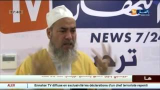 مداخلة الامام عبد الكريم غول بخصوص قضية الارهابي الذي سلم نفسه