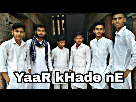 Yaar Khade Ne|REMAKE|DILPREET DHILLON|NORTHSIDER|