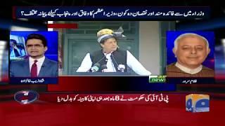 Aaj Shahzeb Khanzada Kay Sath - 19 April 2019