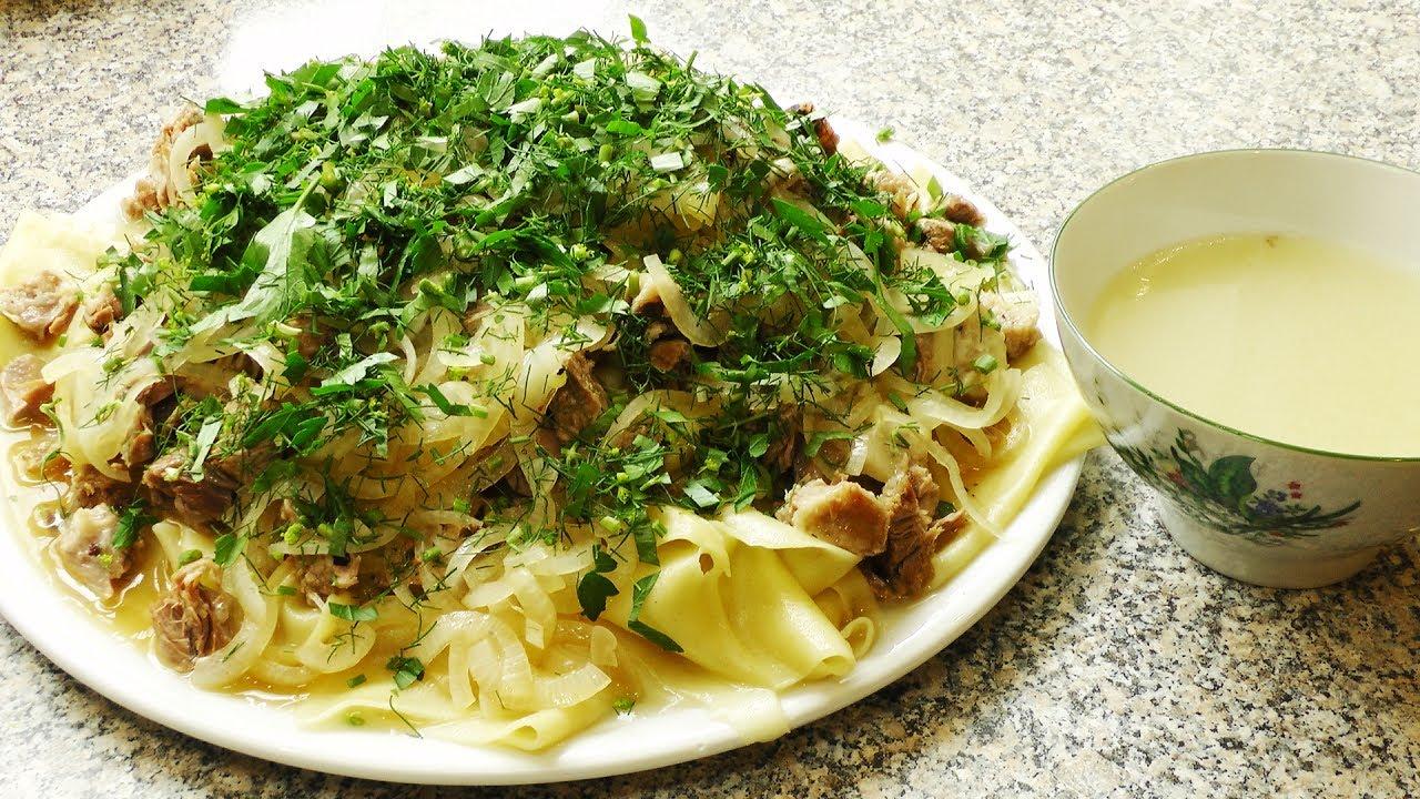 Рецепт приготовления бешбармака в домашних условиях