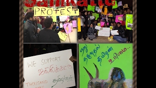 Los Angeles Supports JALLIKATTU   காளைகளுக்காக... கடல் தாண்டி...!!