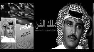 خالد عبدالرحمن - انتظرته