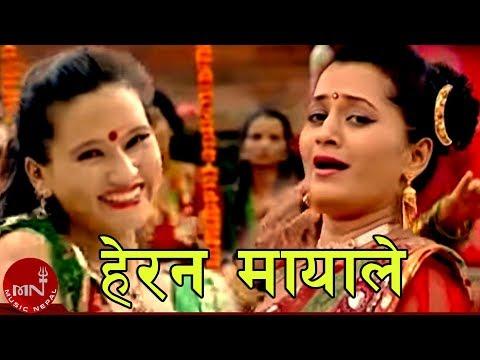 Herana Mayale By Tika Pun, Sobha Tripathi and Binod Bajurali