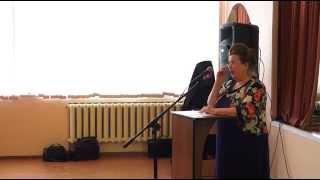 Заключительное слово Еланцевой О,П. на образовательной конференции