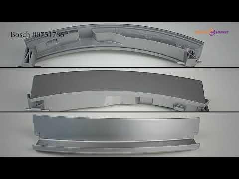 Ручка двери (люка) для стиральной машины Bosch 00751786