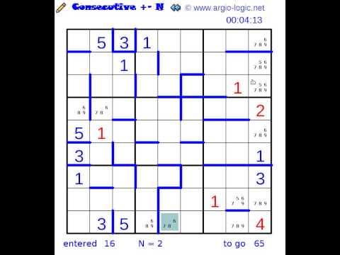 consecutive N argiomaster 20140122