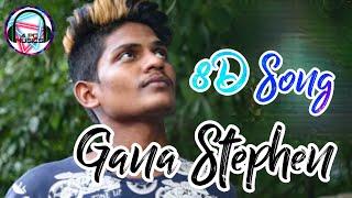 Amma & Appa | 8D Song | 4 pc Musics | Gana Stephen | Tamil Gana Trending
