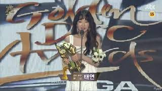 "180111 SNSD & Taeyeon - Won ""Disc Bonsang Awards"" at ""32nd GDA"" Trans in description"