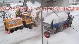除雪ip2