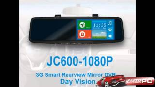 Pro Обзор Jimi JC600 Зеркала заднего вида с монитором
