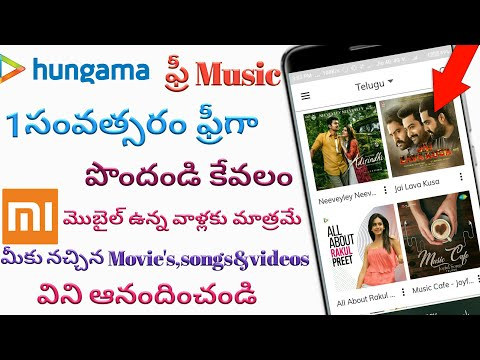 hungama-music-for-one-year-for-all-redmi-phones||hungama-subscription-free-songs-download-app-free