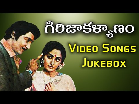 girija-kalyanam-movie-video-songs-jukebox-||-shoban-babu,-jaya-prada,-satyanarayana