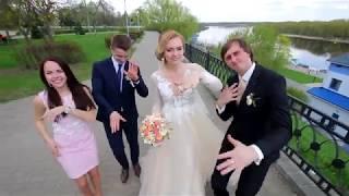 Свадьба Эмиля и Вероники
