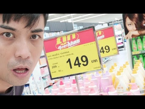 泰國超市買什麼?