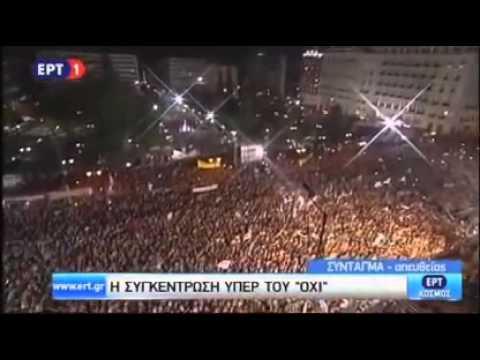 L'ultimo discorso di Alexis Tsipras in piazza Syntagma prima del referendum