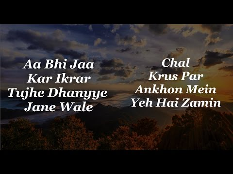 Aa Bhi Jaa Full Album Songs by Sunil Singh[JukeBox] Christian Songs