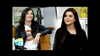 Blogger EVA Bani Aaj Kay Show Ki Mehman