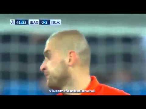 Лига чемпионов шахтер псж 0 3 видео