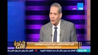 hhمساءالقاهرةh..د.الهلالي الشربيني: التعليم الفني مهم في خطة التنمية في مصر لكن بدمجه بسوق العمل