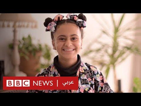 كيف علمت طفلة يمنية نفسها اللغة اليابانية؟  - 17:54-2019 / 11 / 8