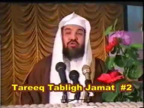 Tareekh E Tablighi Jamaat Part 11 By...