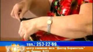 Едим вкусно, худеем красиво в Казани.wmv