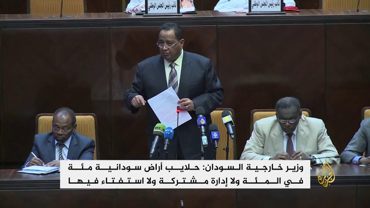 الجزيرة:السودان يتمسك بحلايب ويرفض الإدارة المشتركة والاستفتاء