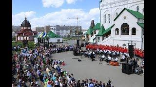 День славянской письменности отмечают в Барнауле