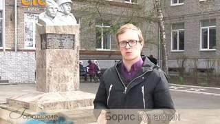 СТС-Курск. Городские истории. Городской портрет. Военные памятники. 27 апреля 2017