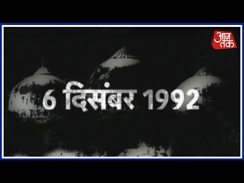 Demolition of Babri Masjid: History, All That Has Happened In 25 Years