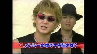 2001年7月に豊田スタジアム野外ステージで行われたライブの模様 約束の...