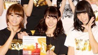 アイドルグループ「AKB48」や「SKE48」など姉妹ユニット含むAKB48グルー...