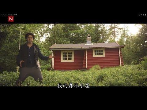 descargar the fox ylvis video the cabin