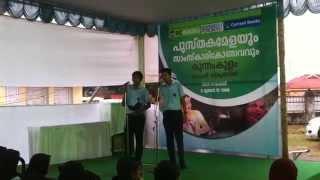 Nostalgia Live @ DC Books Fair , Kunnamkulam | Irfan Erooth & Fazil Ali | Ansar English School