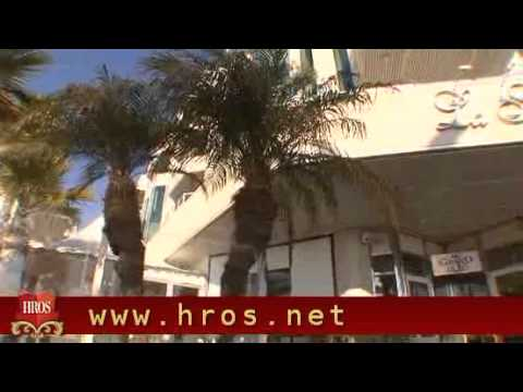 Hotel Video Of JW Marriott Cannes