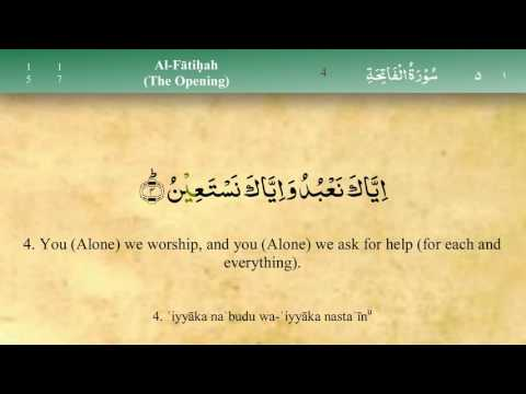 001 Surah Al Fatiha with Tajweed by Mishary Al Afasy (iRecite)